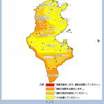 外務省の海外安全情報の読み方ーーリスクを測る・基礎編(付録:ケニア・ガリッサの危険度)