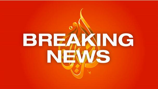 Braking News Al Jazeera Eng