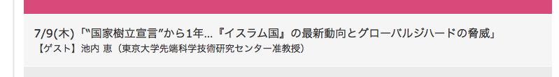 日経プラス10