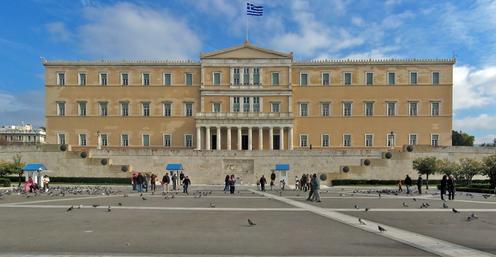 ギリシア議会