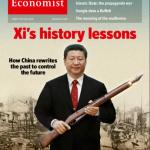 現在の歴史認識問題について