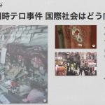 【テレビ出演】明日(11月22日)のNHK「日曜討論」に出演:パリ同時テロについて
