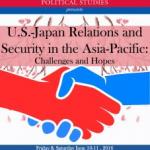 【講演予定】(1)SMU/慶應シンポジウム(6月11日)で日米関係と国際テロリズムについて