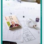 【寄稿】新潮社『波』6月号は新潮選書フェアの別冊が綴じ込みに