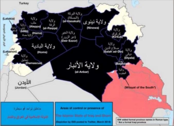 イスラーム国の黒地図1