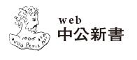 web%e4%b8%ad%e5%85%ac%e6%96%b0%e6%9b%b8