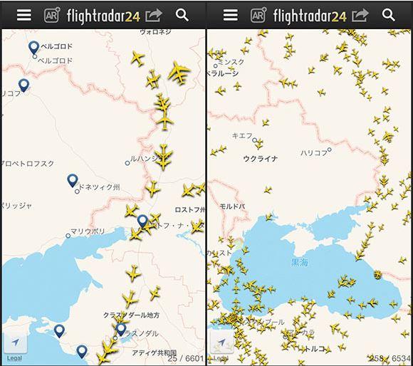 ウクライナ上空回避行動