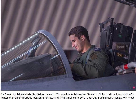 シリア空爆へのサウジ王子の参加
