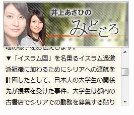 NHKニュースウォッチ9予告