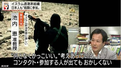 NHKニュースウォッチ9_10月7日