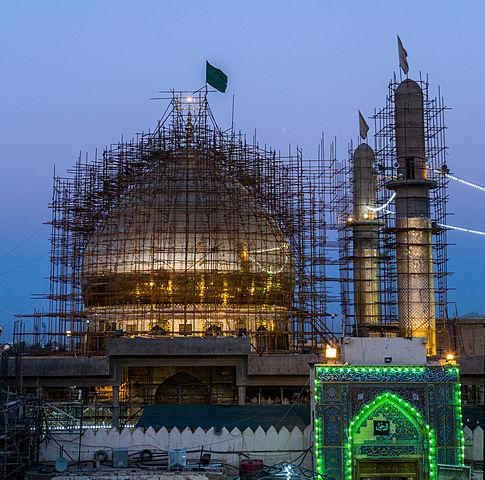Al-Askari_Mosque_2013.jpg