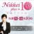 【テレビ出演】BSジャパン「日経プラス10」に出演(7月5日夜10時から)